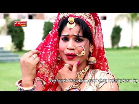 Mayra Geet - पहली बार ममता रंगीली और ममता कोटा एक साथ  - Rajasthani विवाह dj गीत  2018 # जरूर देखे