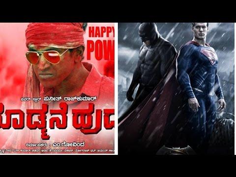 Dodmane huduga Kannada movie spoof...