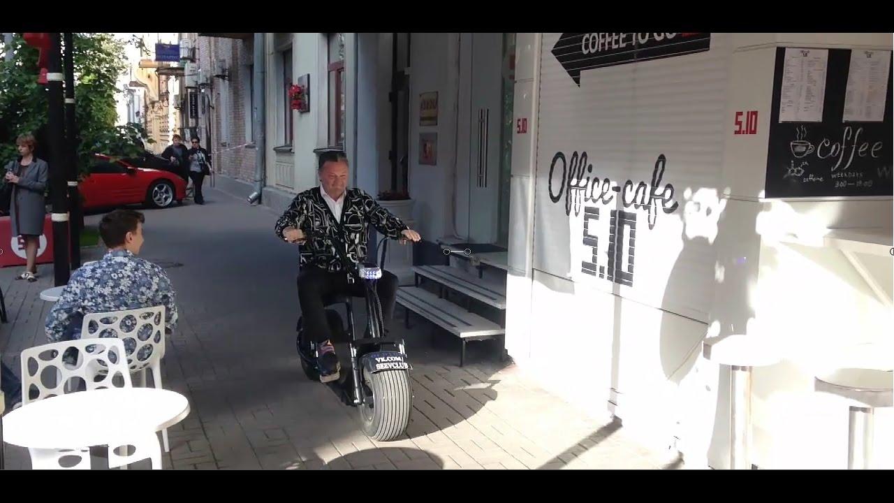 Скутер купить недорого. - YouTube