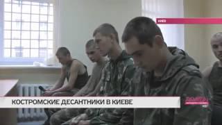 Русские солдаты в плену в Киеве  Война с РФ 2015 «Мы в части не вернемся»  Полное интервью с задержа