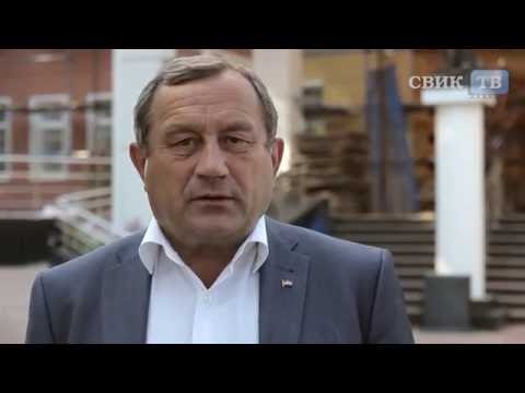 Хохольский районный суд Воронежской области