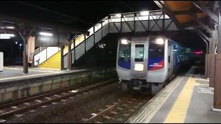 【JR四国】2000系特急 土讃線琴平駅 入線