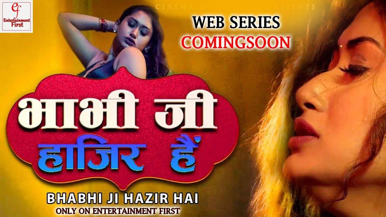 भाभी जी हाज़िर है  COMING   WEB SERIES  BHABHI JI HAZIR HAI   TRAILER   ONLY ON ENTERTAINMENT FIRST