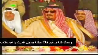 قصيدة الملازم مشعل بن محماس الحارثي أمام صاحب السمو الملكي الأمير سلطان بن عبد العزيز رحمه الله