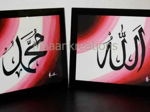 Islamic Handmade Calligraphic Art, Arabic Calligraphy, Acrylic Painting Allah and Muhammad, For Sale