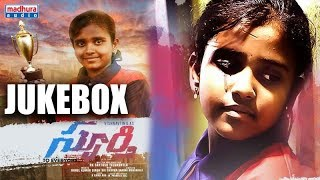 Spoorthy Full Songs Jukebox II Rahul Kumar Singh II Santosh Telukuntla II