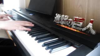 Shingeki no Kyojin - Omake-Pfadlib Piano cover