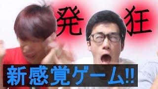 【絶叫】意外と楽しい顔文字ゲーム!!