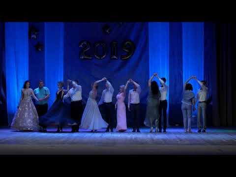 Танец родителей с детьми выпускников 2019 г. Видеограф Анна 0990177567