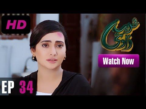 Ghareebzaadi - Episode 34 - A Plus ᴴᴰ Drama