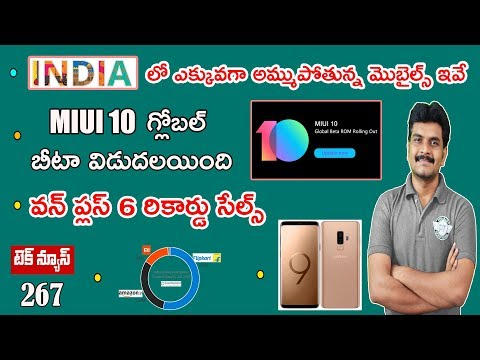 technews 267 MIUI10 Global Beta,Realme 1 Update,Oneplus 6 Record sales,oppo find x specs etc