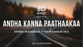 Andha Kanna Paathaakaa - Anirudh Ravichander (8D Audio) ft Yuvan Shankar Raja