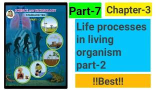 Life processes in living organism part-2,new syllabus science class 10th sexual reproduction plants.