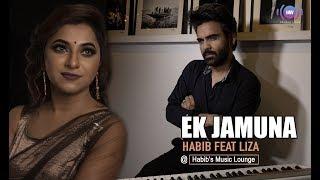 Ek Jamuna Habib feat Liza Mp3 Song Download