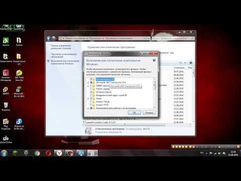 как отключить Windows Media Center за 2 мин.