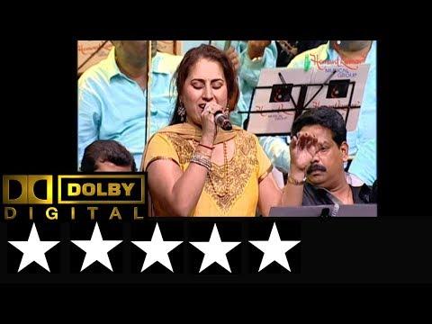 Abhi Na Jaao Chhodkar Ke Dil Abhi Bhara Nahi  Javed Ali & Gauri Kavi  Hemantkumar Musical Group