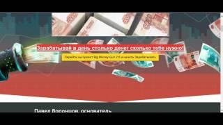50 рублей бонус nicesk.net Маркетинговая партнерская программа - отзывы, выплаты!