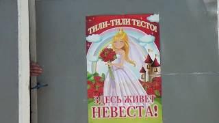 Свадебный клип Игорь и Ольга