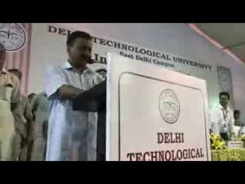 Delhi CM @ArvindKejriwal at Inauguration of new DTU Campus : Watch Full Speech