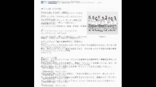 アイドルカレッジ、新作MVでゲッツ!ダンディ坂野と初共演 2015年10月15...