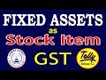 Purchase Fixed Assets as Stock Item with GST in Tally ERP 9 Part-69 | Learn Tally for GST