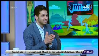 الماتش - تامر بدوى عن ضربة جزاء المغرب وبنين: فكرتنى بمباراة مصر والكاميرون 2005 بكأس العالم