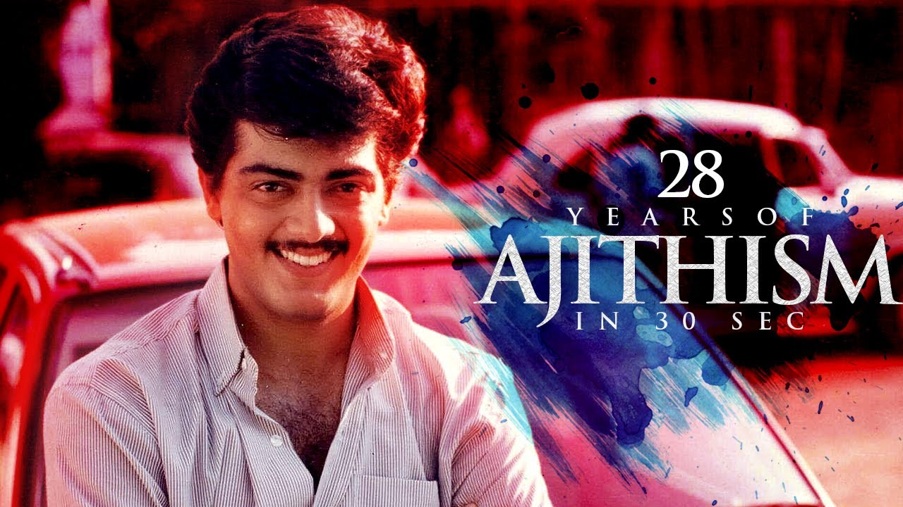 28 Years Of Ajithism Special 30sec Mini Mashup | Pranav Sri Prasad | RCM