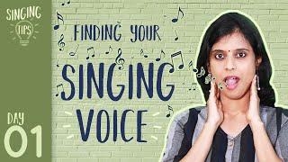 Finding your SINGING VOICE | VoxGuru Singing Tips - Day #1