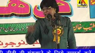 Jauhar Kanpuri -ALL INDIA MUSHAIRA, JAGANPUR FAIZABAD 2015