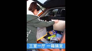 트렁크 보관함 용품 보관 콘솔 함 박스 접이식 자동차 …