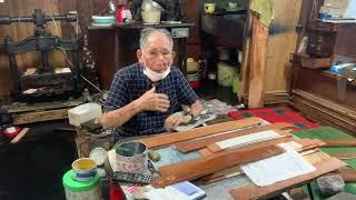 Японские ремни для бритв Канаяма Кордован