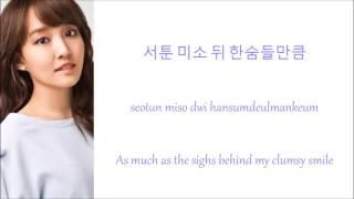 Younha - I Believe (Cinderella & Four Knights OST) (Han|Rom|Eng) Lyrics