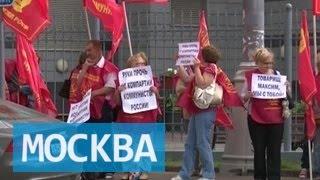 """Арбитраж отклонил иск КПРФ к """"Коммунистам России"""""""