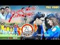 Exam Dele Fail Hebu (Jasobant Sagar) New Sambalpuri HD Video 2017 (RKMedia)