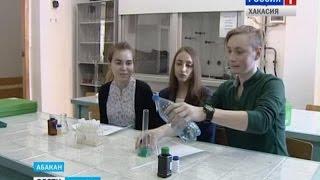 Абаканские школьники в этом году впервые прошли обучение на экологических курсах при ХГУ 10.03.2016