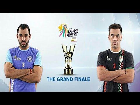 India Vs Iran Final | World Kabaddi Cup 2016 | Top Latest  Kabaddi World  Match By Khedkabaddi.com