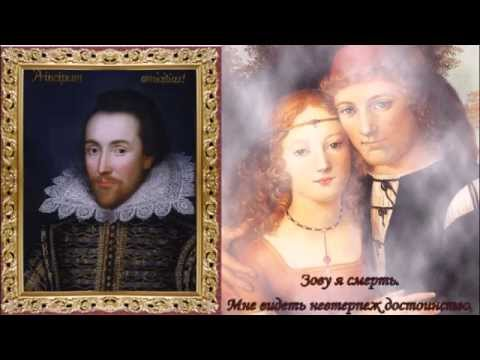 Уж если ты разлюбишь - так теперь: стихи Шекспира о любви