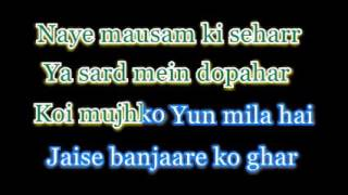 BANJARA SONG - KARAOKE WITH LYRICS / EK VILLAIN