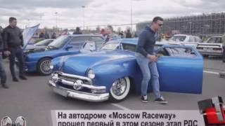 Автоновости в России сегодня 12.05.2017