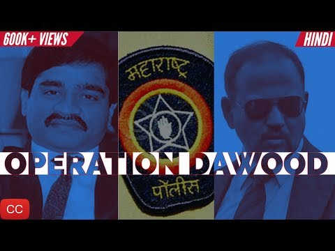How Mumbai Police Saved Dawood Ibrahim from Ajit Doval (w/ English CC)