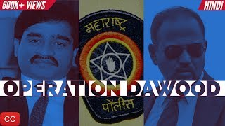 How Mumbai Police Saved Dawood Ibrahim from Ajit Doval (w/ English CC)