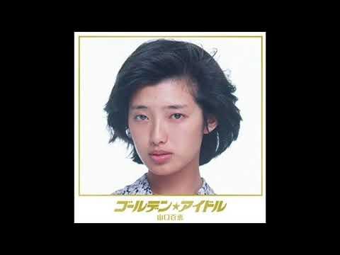 Golden Idol Momoe Yamaguchi / ゴールデン☆アイドル 山口百恵