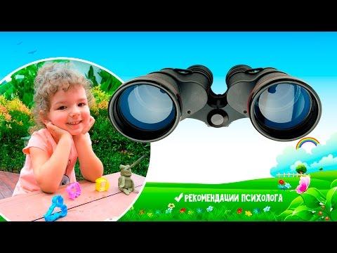 Развитие внимания у ребенка. Игры для развития внимательности дошкольника.