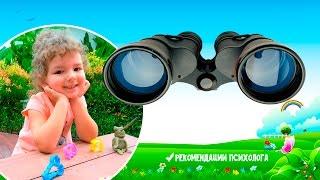 видео Дидактические игры на развитие произвольного внимания и памяти
