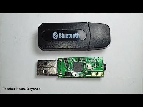 Unboxing  USB Bluetooth Audio Music Receiver Adapter Car Mobile Speaker  H163