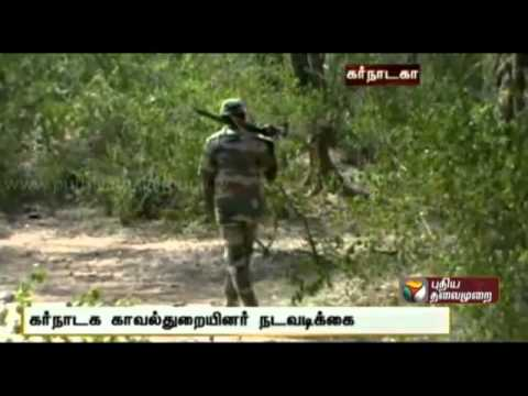 Poachers arrested in Karnataka Forests
