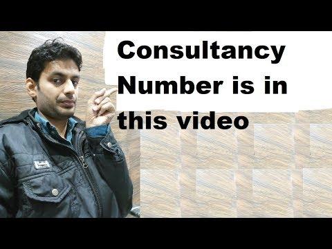 Genuine Job Consultancies numbers - Jobs in NCR, Get Jobs in NCR - Delhi, Gurgaon, Noida
