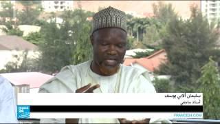 نيجيريا.. تحديات كثيرة تنتظر رئاسة جديدة