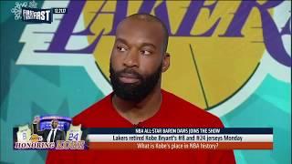 Baron Davis ranks his top 5 players in his era - Kobe, LBJ, AI, Shaq, Tim Duncan (2017) thumbnail