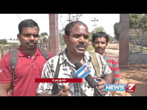 Sri Lankan Tamils released from Trichy prison today | News7 Tamil
